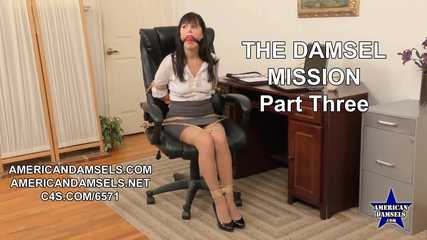 The Damsel Mission - Part Three - Alana Cruise